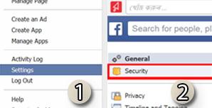 security_settings_fb সুরক্ষিত করে নিন আপনার ফেসবুক